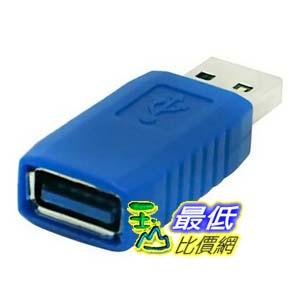 [103 玉山網] USB 3.0 AM公轉AF母轉接頭 USB3.0 AM公對AF延長 USB3.0轉接頭( S41) $45