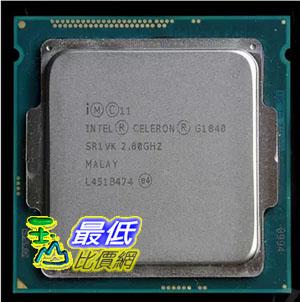 [104 玉山網 裸裝] Intel/英特爾 G1840 賽揚 雙核cpu 1150介面 2.8G 正式版散片
